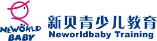 上海新贝教育