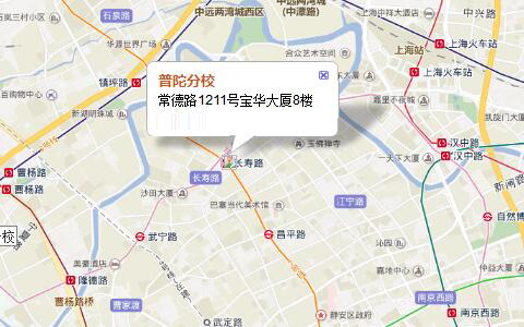 上海新贝普陀分校