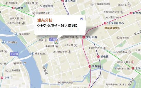 上海新贝浦东新区分校