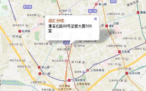 上海新贝徐汇区分校