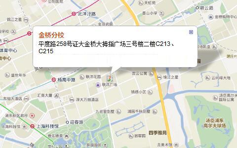 上海新贝金桥分校