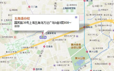 上海新贝五角广场分校