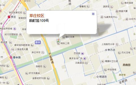 上海新贝莘庄分校地址