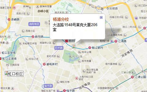 上海新贝杨浦区分校