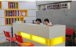 上海新贝静安区分校