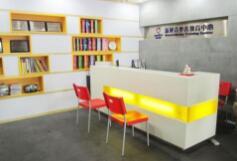 上海新贝宝山区分校