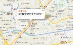 上海新贝梅陇分校