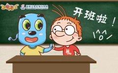 今日动画与新贝教育共建产教融合美育实训基地