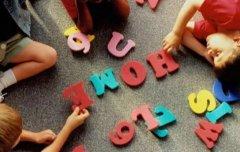 新贝教育新概念阅读打卡,铸就好习惯