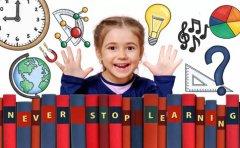 新贝教育告诉你少儿英语是孩子必学的原因