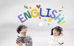 新贝教育对少儿英语启蒙教学的探讨,你必须了解