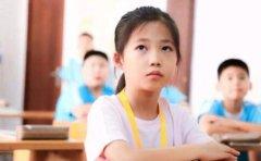 上海青少年新概念英语培训机构哪家好?