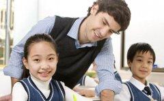 上海新贝教育怎么样-地址在哪
